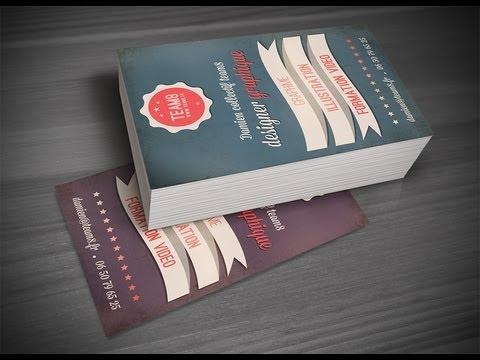 Papier De Cartes Visite